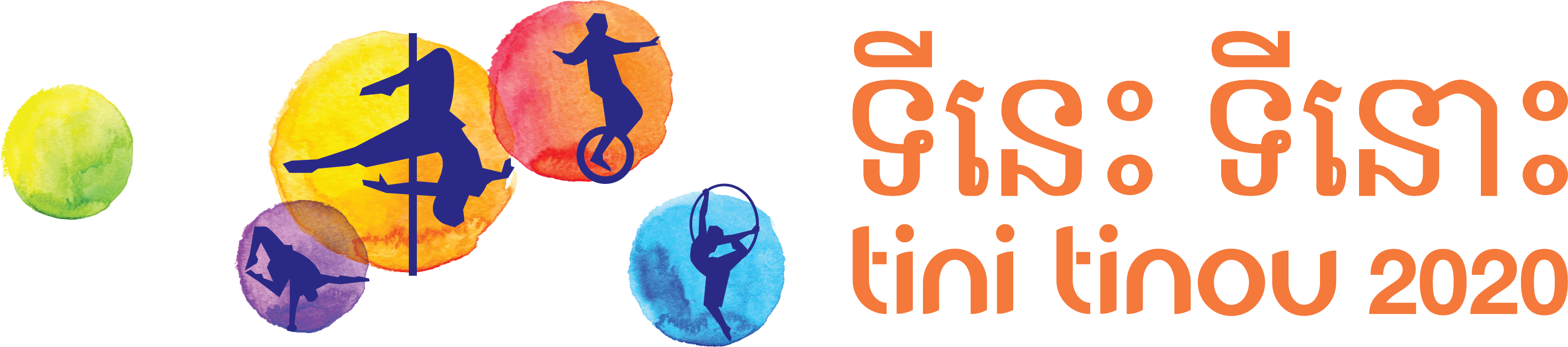 Tini Tinou International Circus Festival – 11th Anniversary
